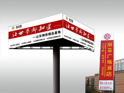 广告设计1